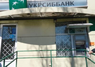 Перевозка банкомата