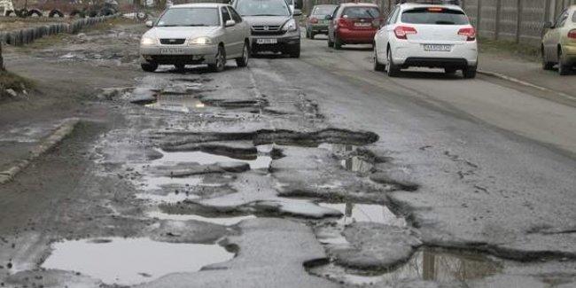 Украинские дороги в десятке самых худших в мире
