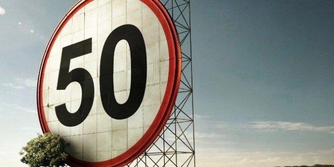 Нововведения в Украине: теперь скорость будут проверять по европейскому стандарту, а также появится платный автобан за 300 миллионов долларов